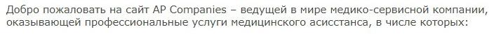 цитата с сайта