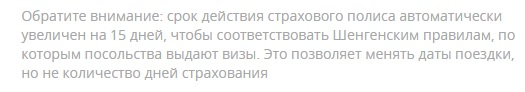 """""""коридор"""" на Сравни.ру"""