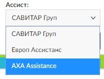 выбор ассистанской компании